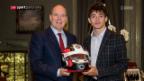 Video «Saubers Leclerc an seinem Heim-GP» abspielen