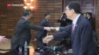 Video «Korea: Gipfel-Treffen in Sicht» abspielen