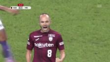 Link öffnet eine Lightbox. Video So herrlich trifft Iniesta in der J-League abspielen