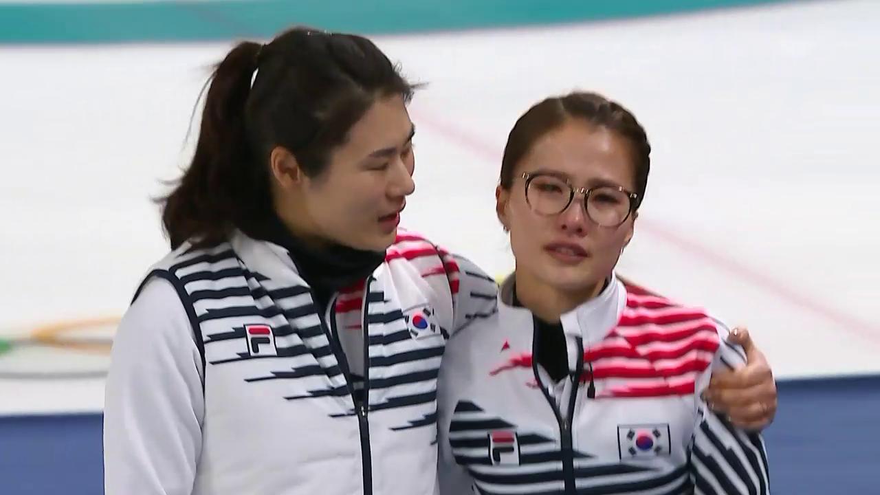 Trost für die Curlerinnen aus Südkorea