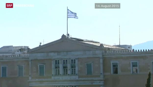 Video «Wie weiter nach Tsipras' Rücktritt» abspielen