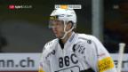 Video «Freiburg gewinnt bei den ZSC Lions» abspielen