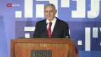 Video «Benjamin Netanjahu soll wegen Korruption angeklagt werden» abspielen