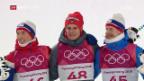 Video «Ammann springt auf der Normalschanze auf den 11. Rang» abspielen