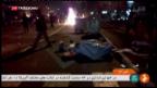 Video «Tote bei Protesten gegen iranische Regierung» abspielen