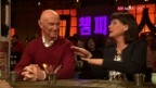 Video «Jass-Ass und Ex-Sportmoderatorin Monika Fasnacht bei Chaempieon» abspielen