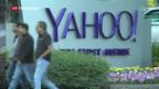Video «Datenklau bei Yahoo» abspielen
