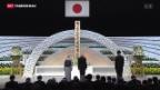 Video «Fukushima: Gedenken an eine Katastrophe» abspielen