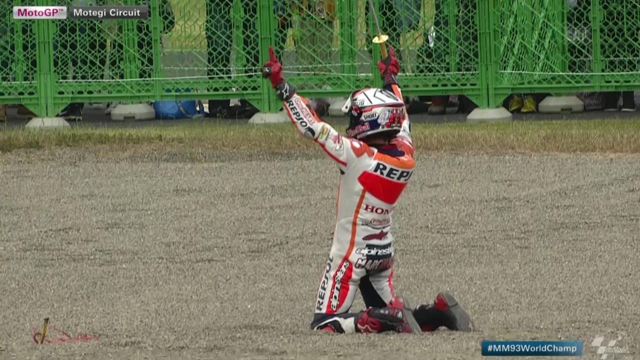 Motorrad: MotoGP, GP Japan