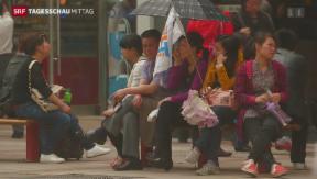 Video «China erfüllt Erwartungen» abspielen