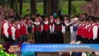 Video «Jodelchörli Sardona Flims & Jodelclub Hochwand» abspielen