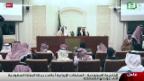 Video «Diplomatische Eskalation zwischen Saudi-Arabien und Iran» abspielen