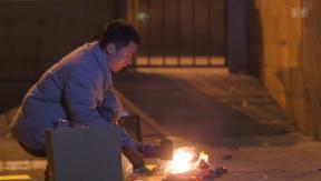 Video «Chinesischer Jungunternehmer verdient Geld mit dem Tod» abspielen