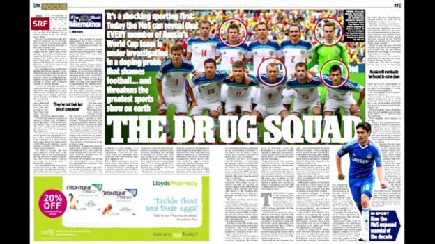 Video «Russlands Nationalteam unter Doping-Verdacht» abspielen