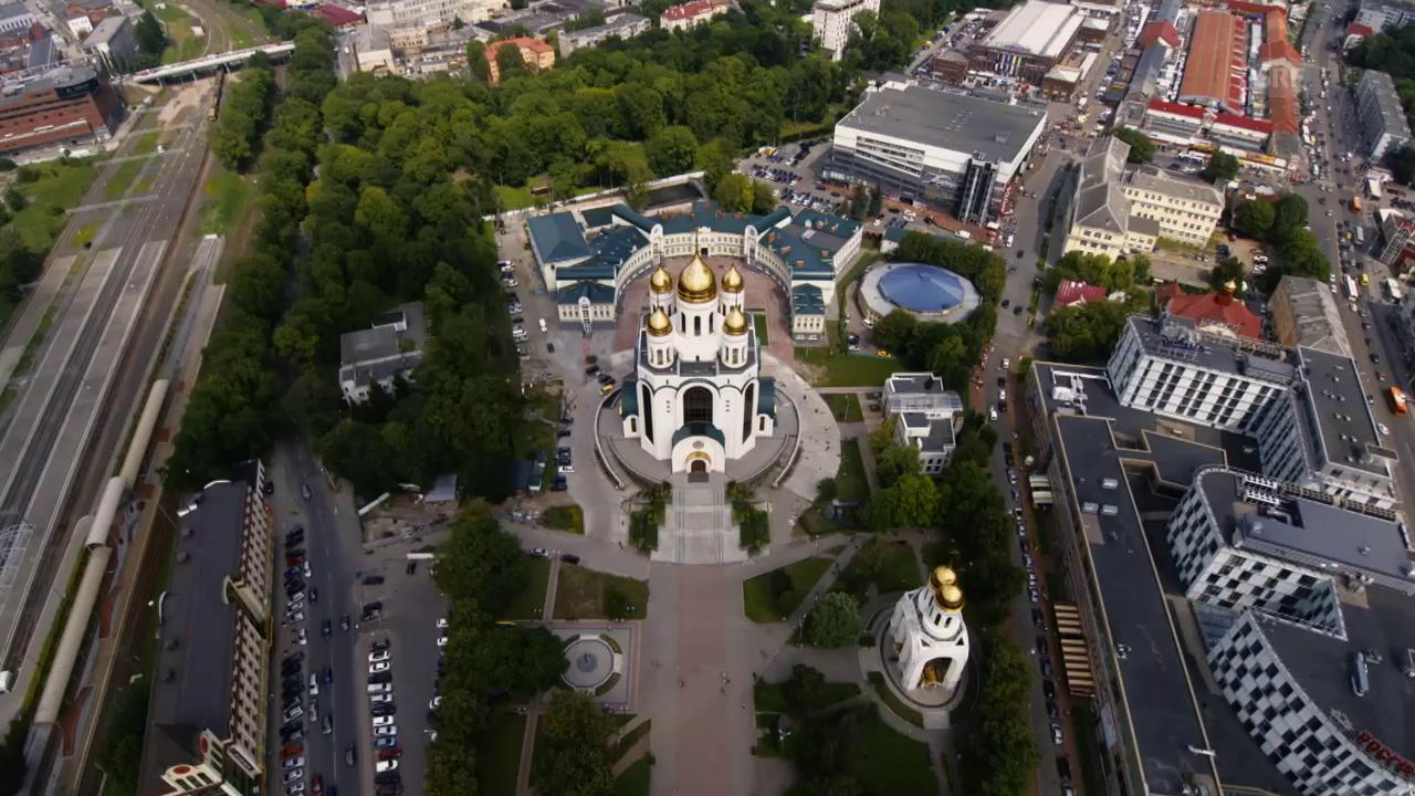 Kaliningrad: Hier spielt die Nati gegen Serbien