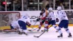 Video «Eishockey: Testländerspiel Schweiz - Frankreich» abspielen