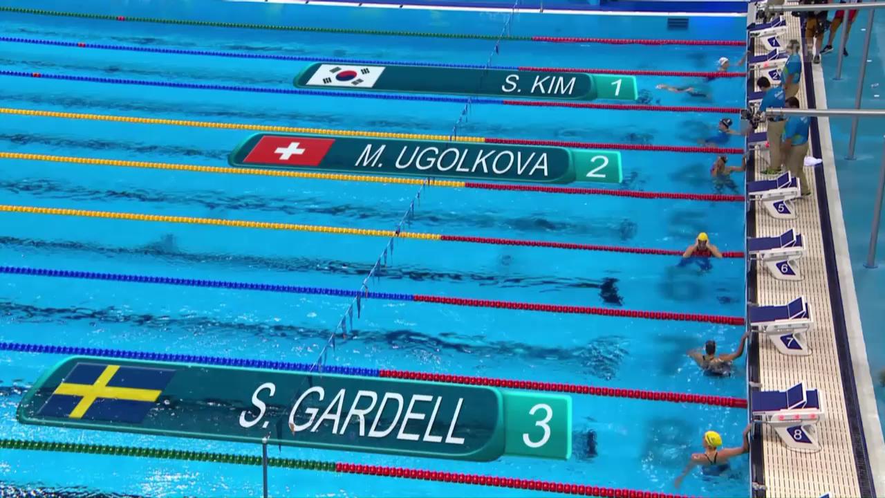 Kein Rekord und «nur» Platz 2 für Ugulkova im Vorlauf