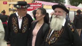 Video «Schweiz ist bereit für Expo 2015 » abspielen