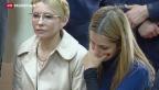 Video «Timoschenko: Veruntreute Gelder in der Schweiz?» abspielen
