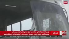 Link öffnet eine Lightbox. Video Anschlag in Ägypten abspielen