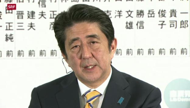 Video «Erdrutschsieg für Shinzo Abe» abspielen