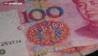 Video «China wertet eigene Währung erneut ab» abspielen