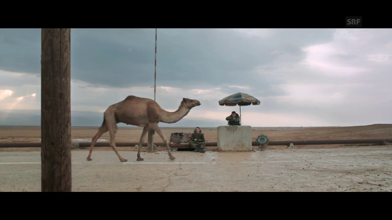 Trailer: «Foxtrot»