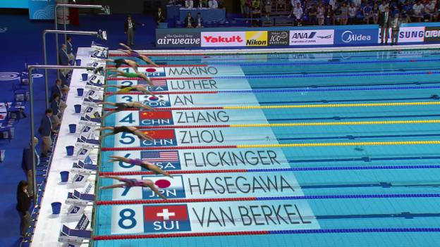 Video «Martina van Berkels Halbfinal über 200 m Delfin» abspielen