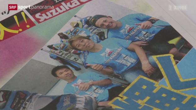 Video «Motorrad: Dominique Aegerter am 8h-Rennen in Suzuka» abspielen