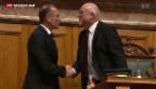 Video «Neue National- und Ständeratspräsidenten gewählt» abspielen