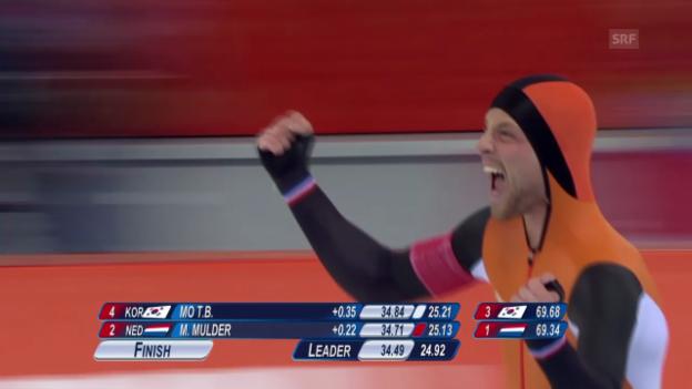 Video «Eisschnelllauf: 500 Meter Männer, 2. Durchgang von Michel Mulder (sotschi direkt, 10.02.2014)» abspielen