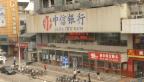 Video «Chinas gefährliche Wertpapiere» abspielen