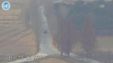 Link öffnet eine Lightbox. Video Flucht des nordkoreanischen Soldaten abspielen