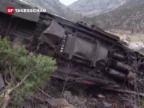 Video «44 Tote in Montenegro» abspielen