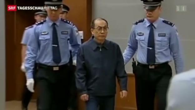 Video «Todesstrafe auf Bewährung für Liu Zhijun» abspielen