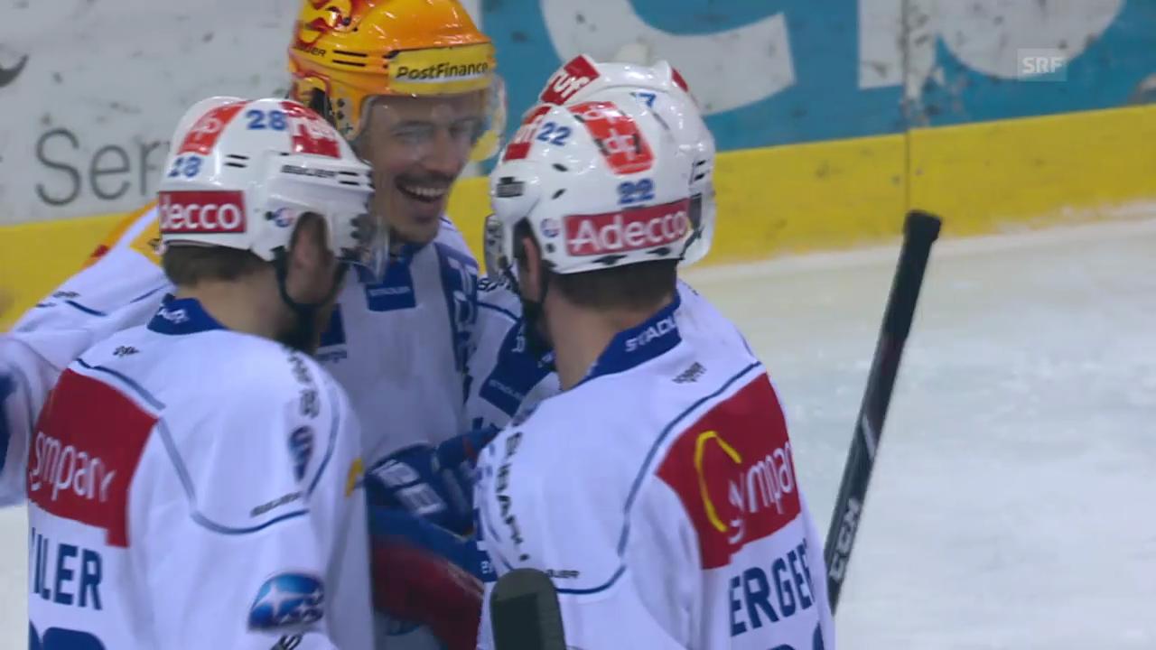 Eishockey: Die Tore von Keller gegen Genf in Spiel 2