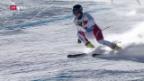 Video «Ski: Gute Leistung der Schweizer in Sölden» abspielen