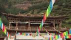 Video «Qilian Shi Berge: Tibetischer Mati Tempel» abspielen