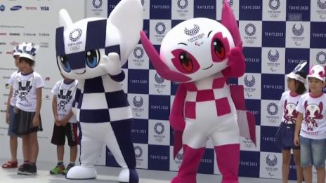 Link öffnet eine Lightbox. Video Die Taufe der Maskottchen für Tokio 2020 abspielen