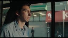 Video ««Paterson» (Ausschnitt)» abspielen