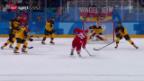 Video «Im Endspiel platzt der deutsche Traum von Gold» abspielen