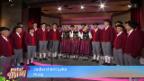 Video «Jodlerchörli Lehn» abspielen