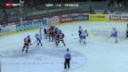 Video «Eishockey: Genf - Fribourg-Gottéron» abspielen