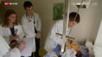 Video «100 Millionen für die Mediziner-Ausbildung» abspielen