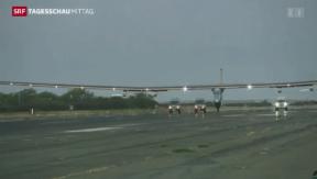 Video «Solar Impulse auf Hawaii angekommen» abspielen