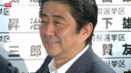 Video «Abe gewinnt Parlamentswahl in Japan» abspielen