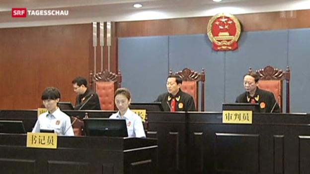 Video «Bo Xilai räumt Fehlverhalten ein» abspielen