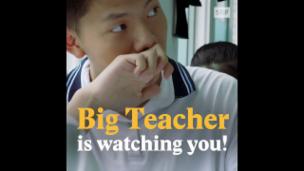Video «In China werden sogar die Schüler überwacht» abspielen
