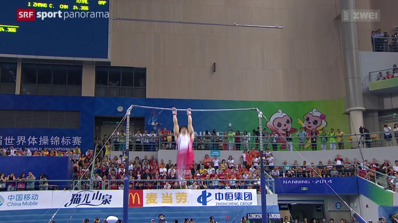 Kunstturnen: WM in Nanning, Gerätefinals