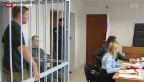 Video «Greenpeace-Aktivisten vor russischem Gericht» abspielen